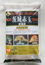 Japanese Hard Ibaraki Akadama for Bonsai / Succulent Soil - Shohin 14 L / 19 Lbs