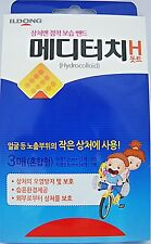 Meditouch 48 Patches 2 Sizes Scar Reduction Thick Wound Dressing Made In Korea