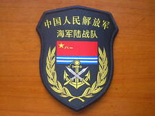 07's series China PLA Navy Marine Patch