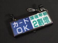 RARE Japanese Taxi Sign Light Retro Showa Era Cab Free Shipping Japan 22