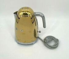SMEG 50's Retro Style Aesthetic 1.7 L / 7Cup 1500W Electric Kettle Gold