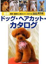 Dog hair style groomer Grooming Catalog Arrangement Japanese Book F/S w/Track#