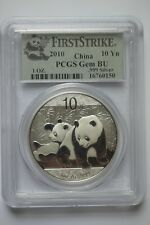 2010 10 YUAN SILVER PANDA PCGS GEM BU FIRST STRIKE SILVER PANDA UNCIRCULATED