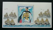Madagascar Zheng He Ship Sailboat China 郑和下西洋 (miniature sheet) MNH