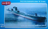 1:350 Mikro Mir #350-011 Soviet submarines SHCH class, series V-bis-2