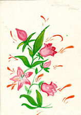 Flowers lovely drawing by Russian artist T.Gorina