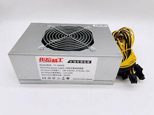 Quiet single channel 2000W 8 card platform T9 Avalon power supply