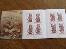 1980 carnet croix rouge NEUF LES 8 TIMBRES