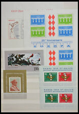 Lot 28538 Collection souvenir sheets of the world.