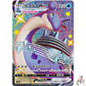 Pokemon Card Japanese - Shiny Lapras VMAX SSR 312/190 s4a - HOLO MINT