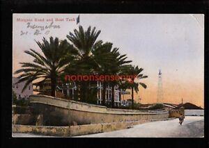 B.E.A ZANZIBAR MIZIGANI ROAD AND BOAT TANK P. De Lord Brothers PC 1911 - BEA124