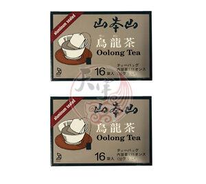 Oolong Tea Yamamoto Yama 16 Tea Bags 2 Boxes- Japanese Oolong Tea - Foil Wrapped