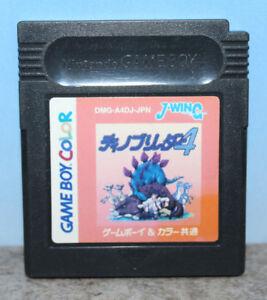 Dino Breeder 4 Nintendo Gameboy Color Japanese Import Cartridge Only J-Wing