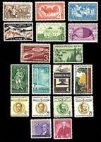 1958 Year Set of 18 Commemorative Stamps Mint NH - Stuart Katz