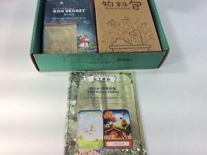 Box Secret Dollhouse Miniature DIY Kit - My Dream Flying