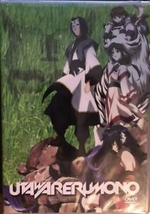 Utawarerumono Complete Series DVD Episodes 1-26 English Audio, New/Sealed!