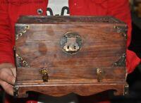 "7""China Huanghuali wood Hand carved lotus fish Drawer Food Box storage box Boxes"