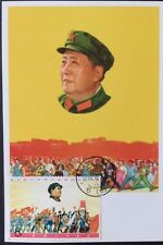 China W5 Long Live Victory of Mao  stamp post card 1984