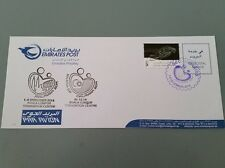 Emirates Post World Youth Stamp Exhibition WYSE First Day Cover FDC 2014