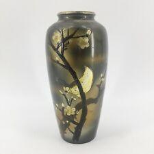 """Antique Brass Champleve Flower Vase Etched Bird Dogwood Design Signed Japan 7"""""""