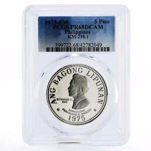 Philippines 5 piso Ferdinand E. Marcos PR68 PCGS nickel coin 1975
