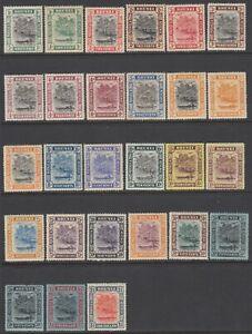 Brunei, Scott 13-37 (SG 23/46), MLH/HR (few with brown OG), 4c/10c Shades