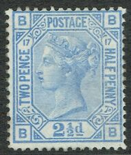 1880 2 1/2d Blue SG 142 BB Plate 17 Fine Lightly Mounted Mint Cat. £575.00