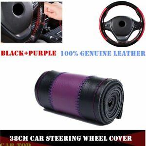 "15""/38cm DIY Soft Genuine Leather Car Steering Wheel Cover Neddle Thread Purple"
