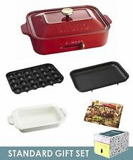 BRUNO hot plate+ceramic coat pan 2 piece set (with limited sleeve/red) takoyaki