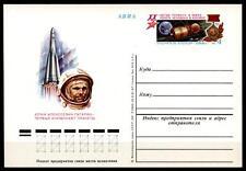 "Kosmonaut Jurij Gagarin. Raumschiff ""Wostok"". Avia-Postkarte. UdSSR 1981"