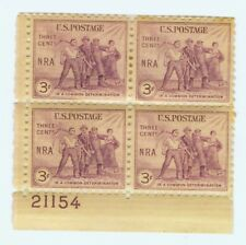 USA 732 Block of four  3¢ National Recovery Act N.R.A, M Plate # 21154