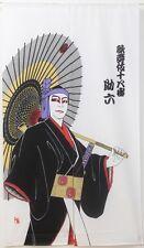 "Japanese Noren Doorway Curtain KIMONO MAIKO 34""x59"" 100% polyeste New Japan"