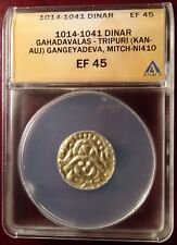 1014-1041 Gold Dinar Gahadavalas Tripuri Gangeyadeva ANACS EF 45!