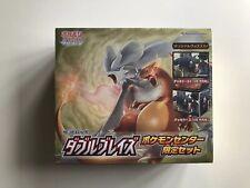 Pokemon Double Blaze Pokemon Center Limited Edition Box. Charizard And Reshiram