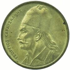 GREECE / 2 DRACHMA 1976 UNC BEAUTIFUL COLLECTIBLE COIN          #WT29688