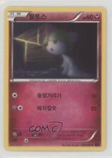 2015 Pokémon Ancient Origins (Bandit Ring) Base Set Korean #052 Ralts Card 2f4