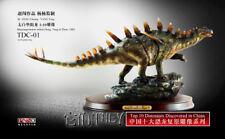1/10 PNSO Dinosaur Huayangosaurus Stegosaurus kentrosaurus Sideshow Dinosauria