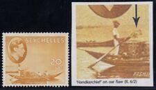 """Seychelles, SG 140ab, MHR """"Handkerchief on Oar Flaw"""" variety"""