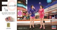 Hasegawa 1/24 FC01 (29101) 80's Bubbly Girls Figure (2 Figures)