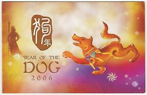 2006 AUSTRALIA STAMP PACK 'CHRISTMAS ISLAND - YEAR OF THE DOG' WITH MINI SHEET