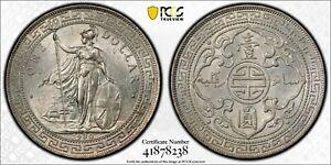 1930 China Hong Kong Great Britain Silver Trade Dollar PCGS MS 62