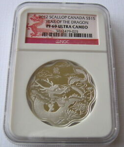 Scallop, 2012 NGC PF 69 Cameo Canadian Dragon .999 Silver Coin Bullion 1 dollar