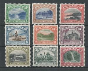 TRINIDAD & TOBAGO KGV 1935/37 SET OF 9 M/MINT SG;230/38 Cat £75
