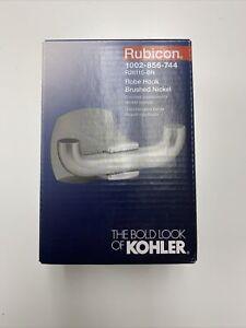 Rubicon Single Hook Robe Hook in Vibrant Brushed Nickel