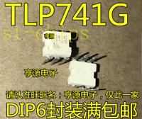 10PCS TLP741 TLP741G TLP741J DIP-6  #K1995