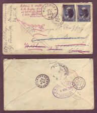 MAINE to CHINA to JAPAN & BACK  - U.S. CONSUL - AMAZING 1889 COVER !!