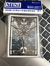 Bushiroad Cardfight Vanguard Sleeve Vol 334 Black Imaginary Gift Symbol