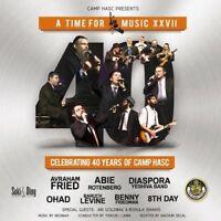 Celebrating 40 Years of Camp HASC - CD - Jewish worship Music