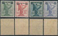 1924 ITALIA Regno Anniversario della Vittoria soprastampati serie MNH** - X124B