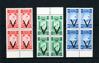 Ethiopia Stamps #268-70 NH Block 4 Trial Overprints Rare